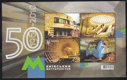 Ukraine 2010 Underground Railway / Metro Miniature Sheet MNH - Ukraine