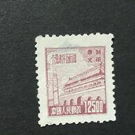 ◆◆◆CHINA 1950-51  NORTH EAST CHINA , SC# 1L174   $12,500  NEW  AA8817 - Noordoost-China 1946-48
