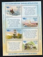 Russia 2011 Sochi Olympics Tourism Miniature Sheet MNH - Blocchi & Fogli