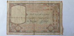 Syrie 1 Livre 1939 - Siria