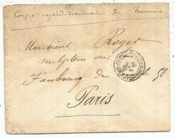 TUNISIE LETTRE CORPS EXPEDITIONNAIRE DE TUNISIE CACHET SOUSSE (TUNISIE) 18 Aout 1882 TRES ET POSTES - Tunisia (1888-1955)
