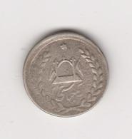 1 ABBASI 1896 ABDUR RAHMAN ARGENT - Afghanistan