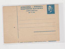 YUGOSLAVIA Postal Stationery Nice Error Unused - 1945-1992 Repubblica Socialista Federale Di Jugoslavia