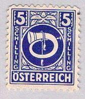 Austria 4N17 MLH Post Horn 1945 (BP49440) - Autriche