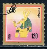 Sweden ISO Used Egyptology Seth (ML0331)+ - Unclassified