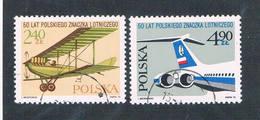 Poland 2123-24 Used Set Polish Air Mail 1975 (P0330) - Non Classés