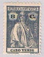 Cape Verde 180 MLH Ceres 1920 CV 2.40 (BP52317) - Cap Vert