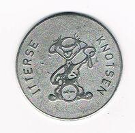 =&   PENNING  ITTERSE KNOTSEN - Elongated Coins