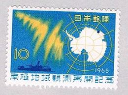 Japan 857 MLH Antarctica Map 1965 (BP45114) - Stamps