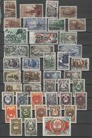 Sowjetunion , Lot Gestempelter Marken Aus 1946/47 - 1923-1991 USSR