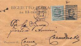 ITALIA - REGNO - MILANO - BIGLIETTO POSTALE DA  C. 15 - VIAGGIATO PER CERMENATE (COMO) - Stamped Stationery