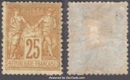 *RARE* 25c Sage Bistre/Jaune Neuf (*) Sans Gomme  Aspect TB (Y&T N° 92 , Cote Avec Gomme 600€) - 1876-1898 Sage (Type II)