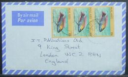 Malawi - Cover To England 1985 Fish - Malawi (1964-...)