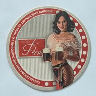 Very Rare Beer Mat/coaster From Ukraine With PRETTY GIRLS PICTURES - Sotto-boccale