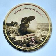 Rare Beer Mat/coaster From Ukraine With PRETTY GIRLS PICTURES - Sotto-boccale