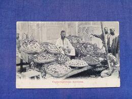 Sart Types Fruit Seller - Uzbekistan