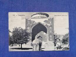 Samarkand Madrasa Yard - Uzbekistan
