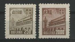 North East CHINA / CHINE Value 4.5 € Y&T N° 154 + 157 ** MNH. VG/TB. - Nordostchina 1946-48