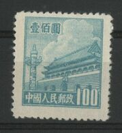 CHINA / CHINE 1950 Value 70 € Y&T N° 831 (C) ** MNH. VG/TB. - Ungebraucht