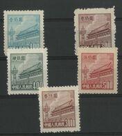 CHINA / CHINE 1950 Value 28 € Y&T N° 833A (D) + 834 (D) + 835A (D) + 831 (D) + 839 (D) ** MNH. VG/TB. - Ungebraucht