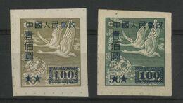 CHINA / CHINE 1950 Y&T N° 859 + 860 (IMPERF./NON DENTELES) ** MNH. VG/TB. - Ungebraucht