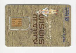 Bahrain GSM, SIM Card,used - Bahrein