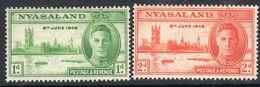 Nyasaland GVI 1946 Victory Set Of 2, MNH, SG 158/9 (BA) - Nyassaland (1907-1953)