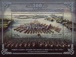Russia, 2014, Mi. 2066 (bl. 206), Sc. 7553, The 300th Anniv. Of The Battle Of Gangut, MNH - Ungebraucht