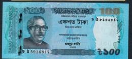 BANGLADESH P57l 100 TAKA 2020       UNC. NO P.h. ! UNC. ! - Bangladesh