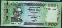 BANGLADESH P58l 500 TAKA 2020       UNC. NO P.h. ! UNC. ! - Bangladesh