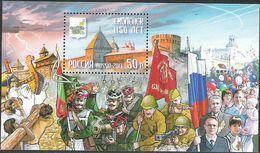 Russia, 2013, Mi. 1967 (bl. 190), Sc. 7422, The 1150th Anniv. Of Smolensk, MNH - Ungebraucht