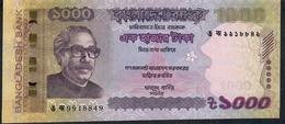 BANGLADESH P59k 1000 TAKA 2020       UNC. NO P.h. ! UNC. ! - Bangladesh