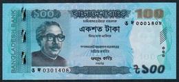 BANGLADESH P57j 100 TAKA 2018 DATED 2018        UNC. NO P.h. ! UNC. ! - Bangladesh