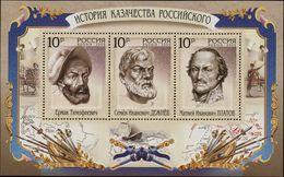 Russia, 2009, Mi. 1585-87 (bl. 127), Sc. 7165, SG 7628, History Of Russian Cossacks, MNH - Blocks & Kleinbögen