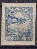 Russie 1922 Yvert 188 * Neuf Avec Charniere. Au Profit Des Victimes De La Famine. - Ungebraucht