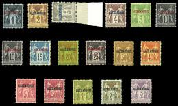 * N°1/18, Série Complète (sauf N° 6) De 17 Valeurs. SUP (certificat) - Alexandrie (1899-1931)
