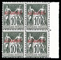 ** N°8, 10c Noir Sur Lilas En Bloc De Quatre Bdf, SUP (certificat) - Alexandrie (1899-1931)