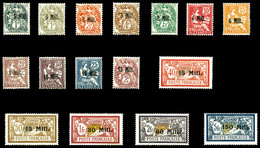 * N°35/49, Série Avec Surcharge Locale. TB. R. (certificat) - Alexandrie (1899-1931)