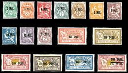 * N°35/50, Timbres De La Série Surchargée De 1921. TB, Signés Brun (certificat) - Alexandrie (1899-1931)