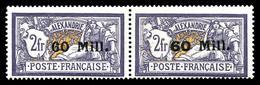 * N°48b, 60m Sur 2f Merson, Type II Tenant à Normal (t I), Très Frais. SUP (signé/certificat) - Alexandrie (1899-1931)