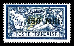 * N°49, 150m Sur 5f, Quasi **, Fraicheur Postale. SUP (signé Margues/certificat) - Alexandrie (1899-1931)