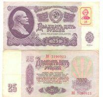 1994. Transnistria, 25 Rub/1991,  P-3, VF - Moldova