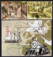 Kosovo - 2020 - Europa CEPT - Ancient Postal Routes - Mint Stamp Set + Souvenir Sheet - Kosovo