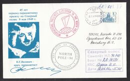 Russia: Cover, 1994, 1 Stamp & Provisory TP Cancel, Parachute Expedition To North Pole, Arctic (traces Of Use) - 1992-.... Federation