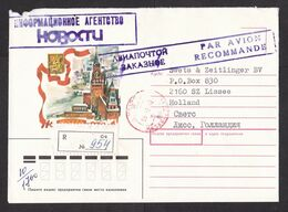 Russia: Registered Cover To Netherlands, 1992, Red USSR TP Cancel, Improvised R-label (minor Damage) - 1992-.... Federation