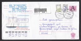 Russia: Registered Stationery Cover, 2003, 2 Extra Stamps, Improvised R-label, Cancel Kazan (minor Damage) - 1992-.... Federation