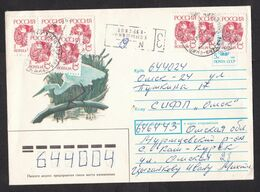 Russia: Registered Cover, 1994, 8 Stamps, Knight, R-cancel, Cancel Kazan (minor Damage) - 1992-.... Federation