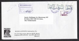Russia: Registered Cover To Netherlands, 1995, 4 Stamps, Skyline, R-cancel, Inflation: 3500 Ruble (traces Of Use) - 1992-.... Federation