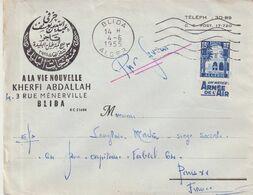 """ALGERIE : TIMBRE PUBLICITE . """" UN METIER ARMEE DE L'AIR """" . DE BILIDA POUR PARIS . 1951 . - Cartas"""