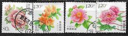 CHINA 2011 FLOWERS SELECTION FROM SET - 1949 - ... République Populaire